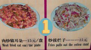 5 errores de traducción tartadechocolate platoserrores